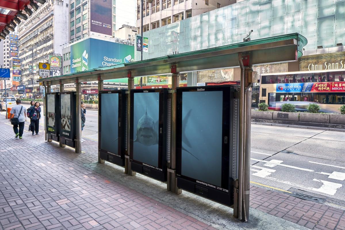 The Meg Hong Kong DOOH