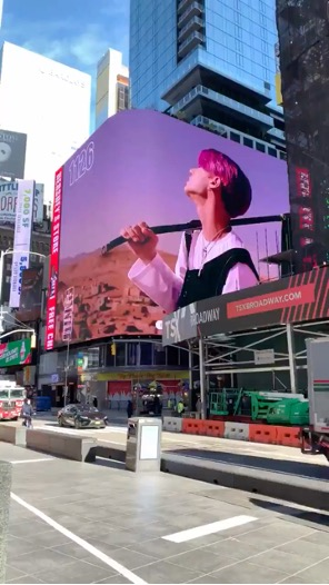 Wooyoung Out of Home (OOH) Campaign in Times Square